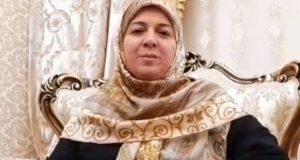 دکتر زیبا ایرانی مشاوره آنلاین